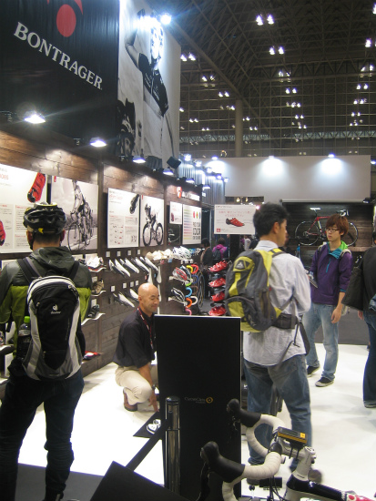 CYCLE MODE 2011 080.jpg